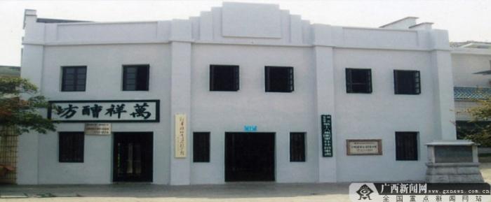 八路军桂林办事处旧址:再现抗战时期峥嵘岁月