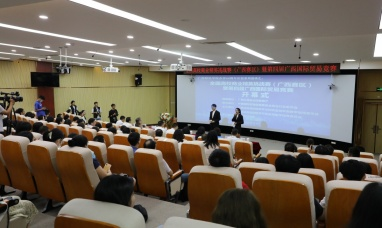第四屆廣西國際貿易競賽在南寧舉行