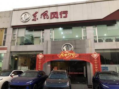 南宁白沙大道车祸追踪:肇事者是否为4S店员工存疑