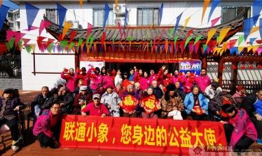 广西联通:践行社会公益 心系人民助力小康之梦