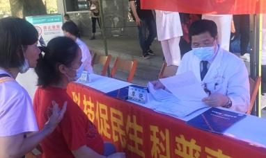 广西多家医疗中心联合开展防治血栓大型义诊活动