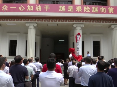 广西壮族自治区乡村振兴局挂牌成立