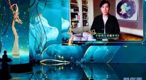 第27届上海电视节闭幕