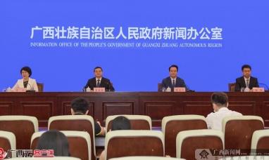 广西高水平建设防城港国际医学开放试验区