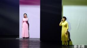 大型原創音樂劇《北京故事》在京首演