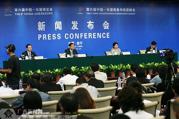 第六届中国-东盟博览会24日胜利闭幕