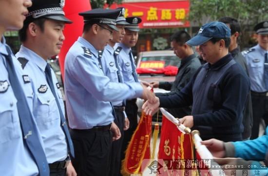 钦南警方召开返赃大会 价值200多万元物品物归原主