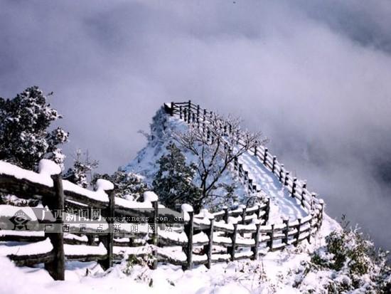 百色乐业县喜迎今冬第一场雪(组图)