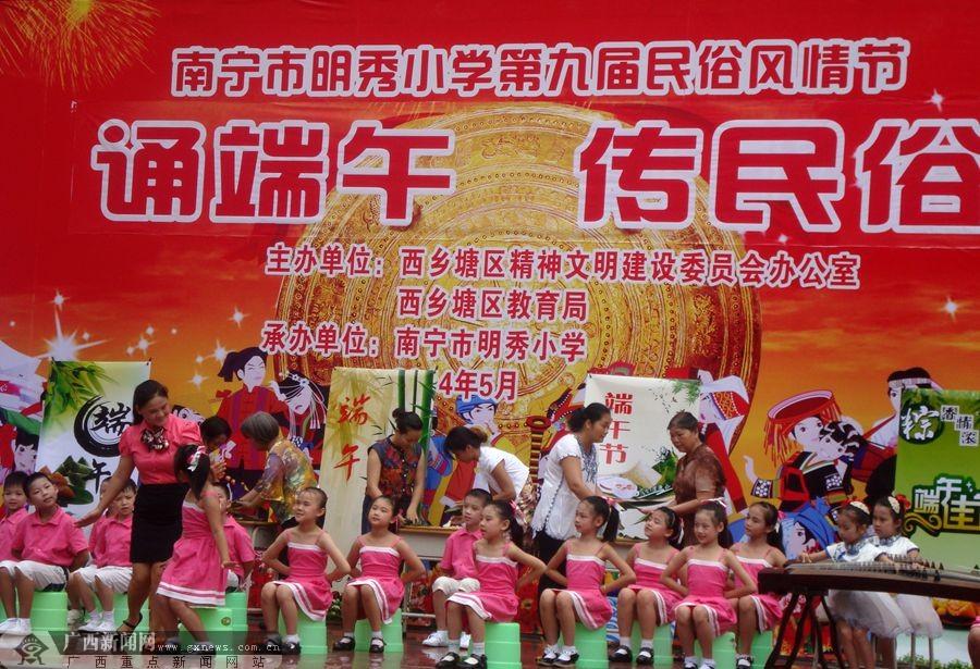 高清:小学举办民俗风情节 在亲子活动中了解民俗