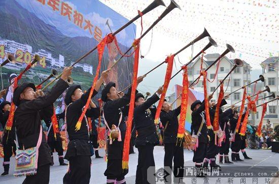 凌云玉洪瑶族乡各族同胞共庆建乡30周年(组图)