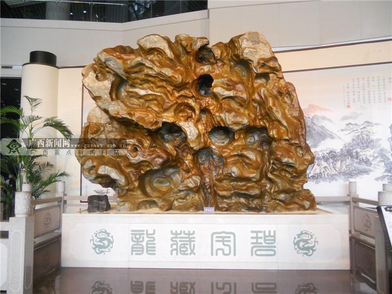 高清:石友欢聚龙城赏美石 第八届柳州奇石节开幕