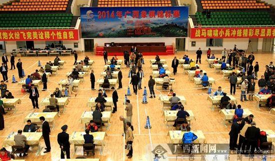 2014年广西象棋锦标赛在凌云举行 最小选手仅8岁