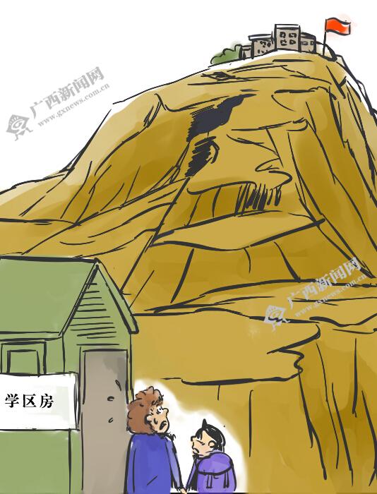 [新桂漫画]家门口的学校 为何如此难上