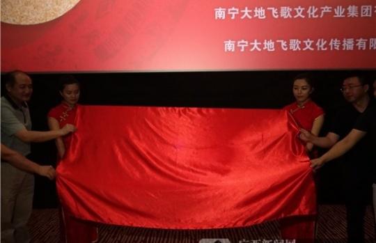 南宁民歌节民歌音乐会9月12日举行  已开始售票