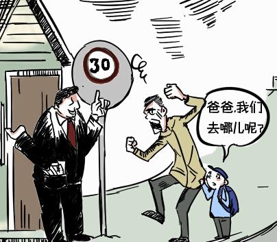 [新桂漫画]说好的学区房呢?