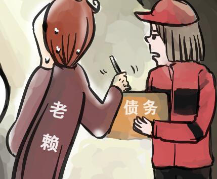 """[新桂漫画]老赖""""被晒""""后还钱求""""屏蔽"""""""