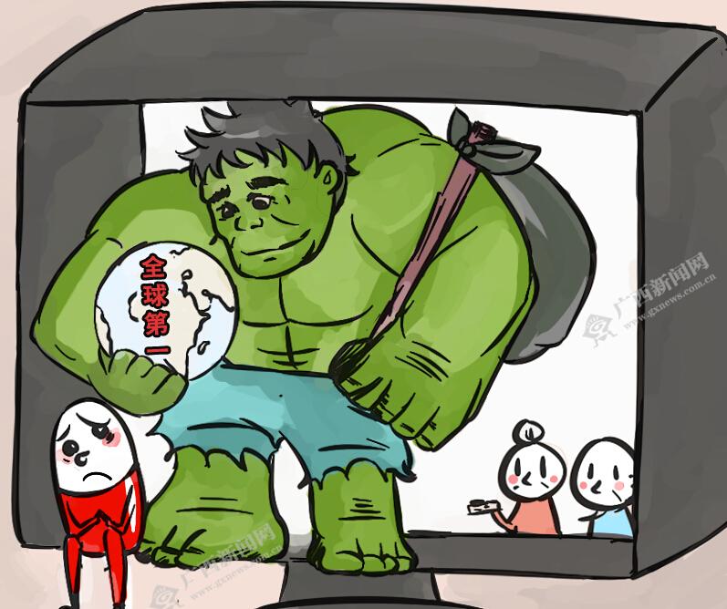 """[新桂漫画]""""史上最严""""广告法实施"""