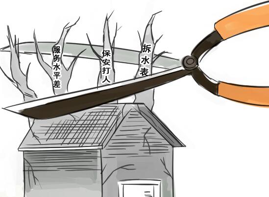 [新桂漫画]南宁8家物业公司被通报批评