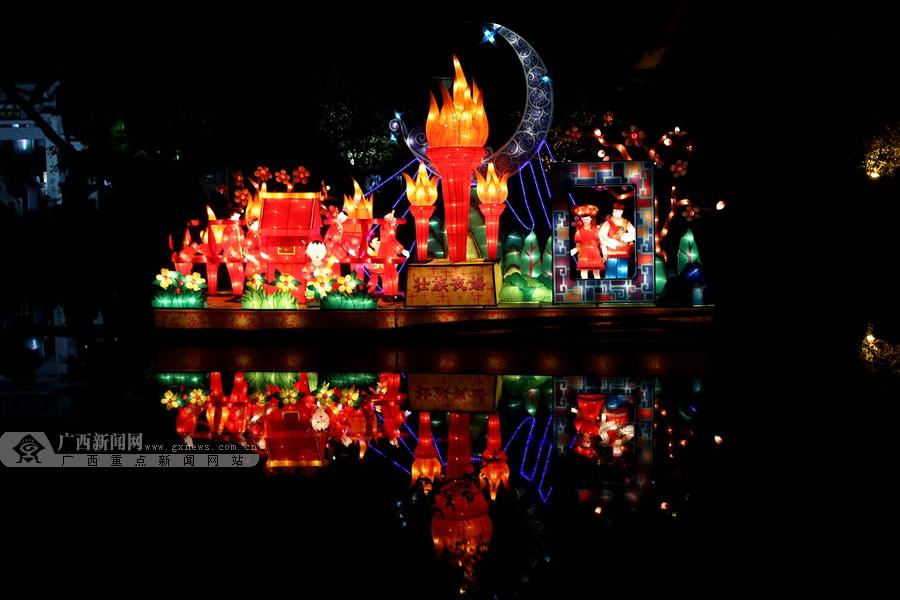 高清:凌云泗水河道流光溢彩 赏千米花灯品民俗味道
