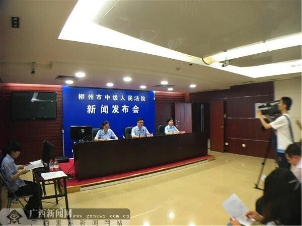 """柳州中院将开破产信息平台 公开""""僵尸""""企业信息"""