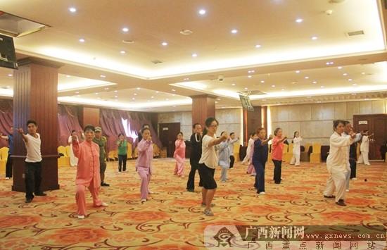 2016广西健身气功二级裁判员培训班在桂林开班