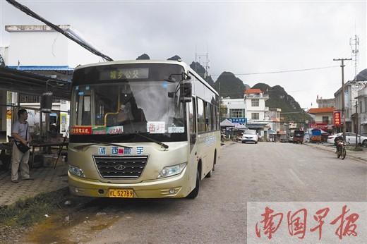 今年底广西具备条件的建制村通客车率达85%