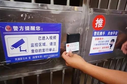 """南宁公安""""智慧警务""""首批48个项目亮点纷呈"""