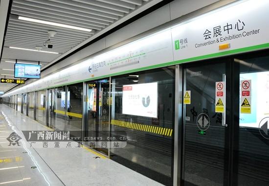 """8月25日焦点图:南宁地铁1号线全线试运行""""倒计时"""""""