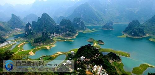 凌云两项目入选中国体育旅游精品项目