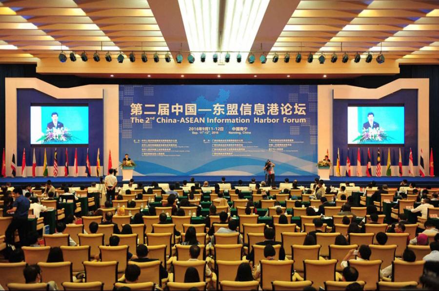 第二届中国―东盟信息港论坛开幕