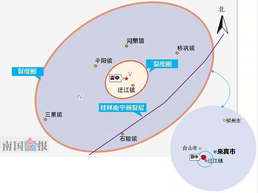 9月18日焦点图:柳南高速公路伶俐段又堵