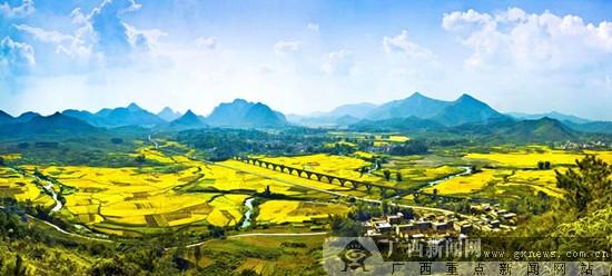 首届中国―东盟山地马拉松赛11月6日广西马山开跑