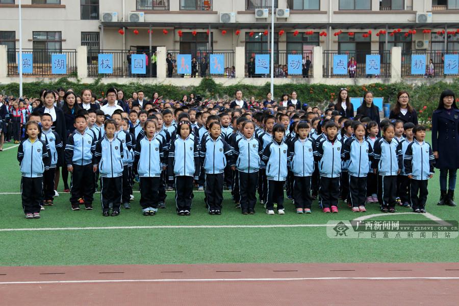 【开学啦】滨湖小学山语城校区:弘扬传统佳节文化