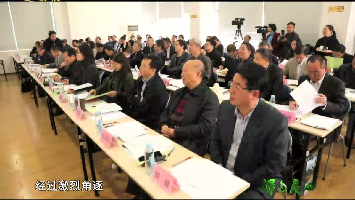 """15县激烈竞争抢分旅游""""创特""""蛋糕"""