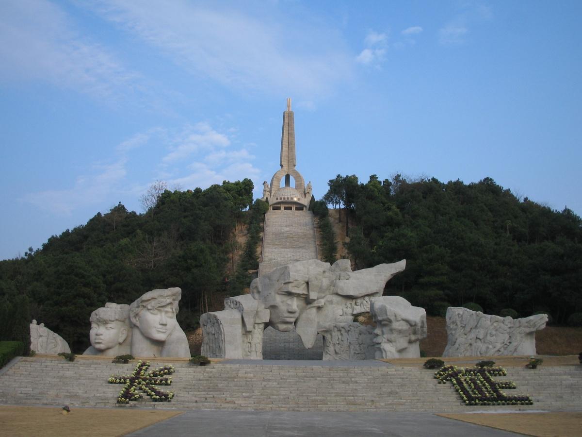 湘江战役纪念公园