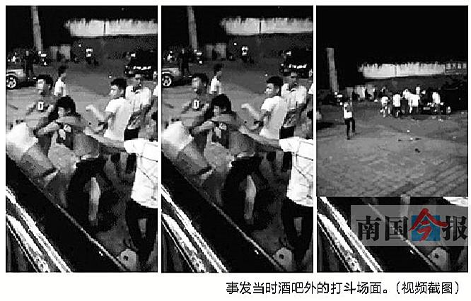 """来宾警方悬赏5万元缉拿""""4·27""""命案嫌疑人(图)"""