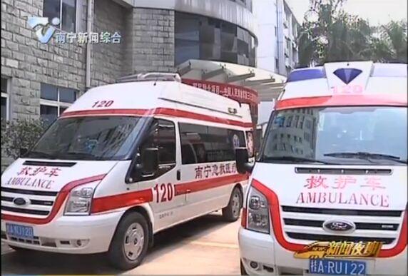 南宁打造全国最先进120救护车