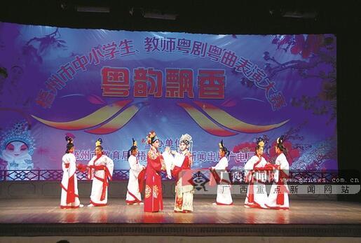 """梧州:""""进校园""""激活传统文化 """"走出去""""传唱好声音"""