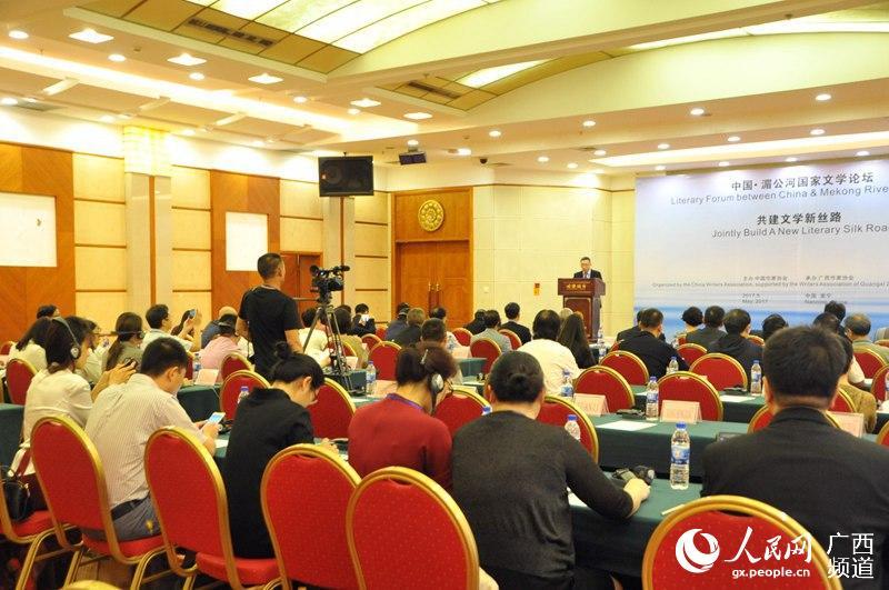 中国·湄公河文学论坛在南宁举行 共建文学新丝路
