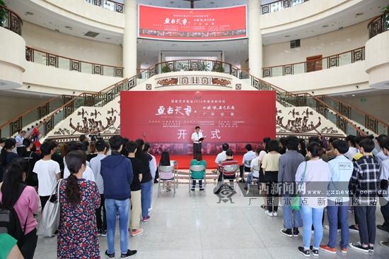 《亘古天书·中国岩画艺术展》5月25日起南宁开展
