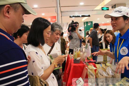 2017广西·台湾(花莲)产品展销会在南宁举行