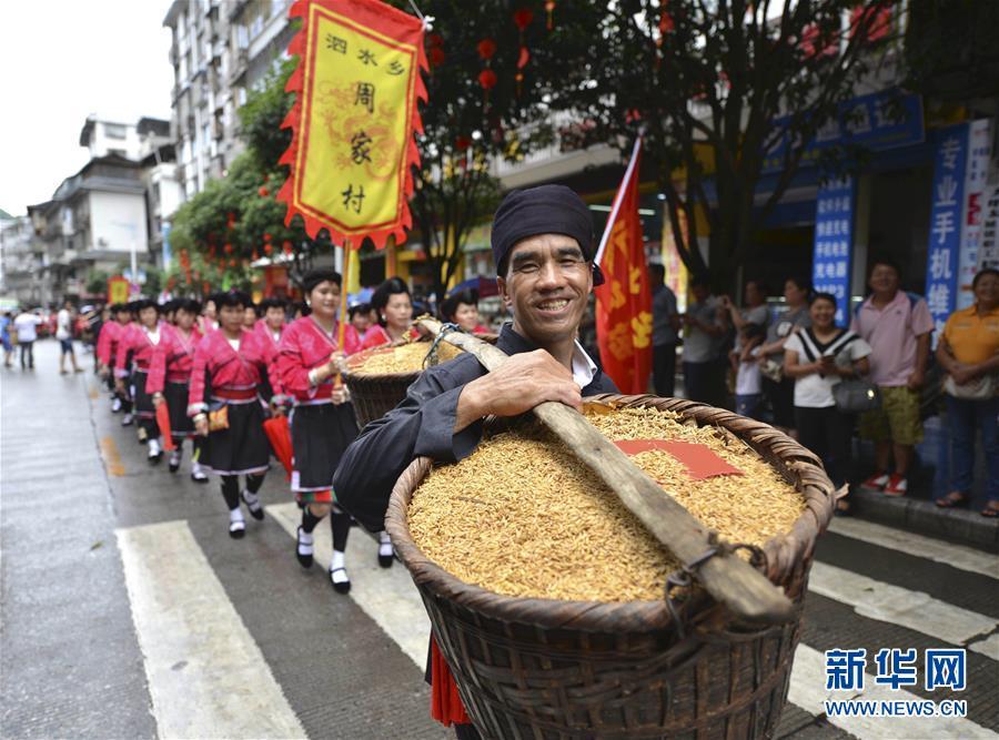 广西龙胜:龙脊梯田文化节展示非遗魅力