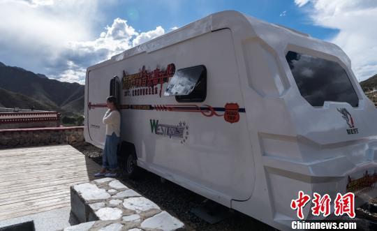 拉萨首个房车自驾车旅游营地落地 农牧民受益吃上旅游饭