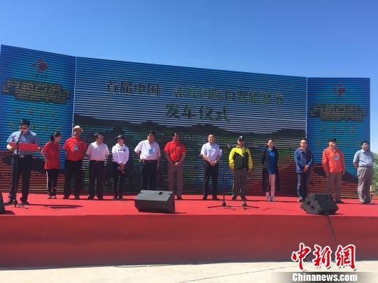 """全国300余自驾爱好者齐聚""""中国·赤峰国际自驾旅游节"""""""