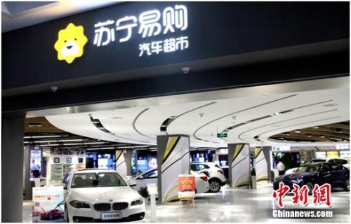 苏宁汽车超市:玛莎拉蒂、凯迪拉克、宝马豪车云集