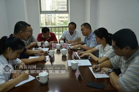 宜州桑蚕办到广西检验检疫局技术中心召开座谈会