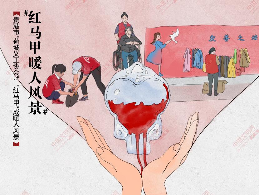 【桂风绘】手绘盘点3-4月广西文明热词