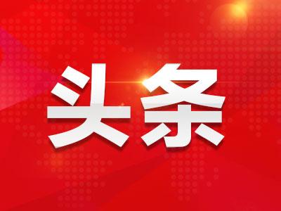 中国共产党广西第十一届委员会第六次全会公报