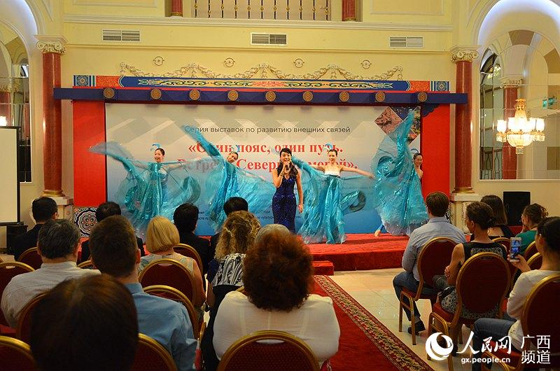 """""""一带一路·北海遇见北海""""文化活动莫斯科举办"""
