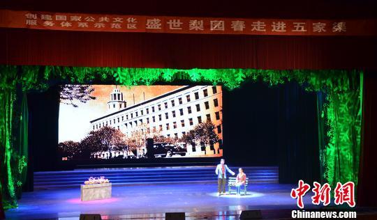 新疆五家渠近百万元引入20场大型文艺演出惠及民众